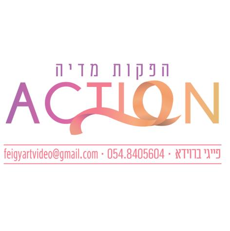 ACTION - הפקות מדיה